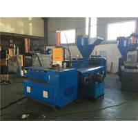 China 3 Phase Plastic Recycling Pellet Machine , Industrial Plastic Granulator Easy Operated wholesale