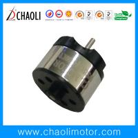 China External Rotor Brushless DC Motor CL-WS1512W For RC Racing Car And Model Aircraft wholesale