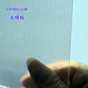 China 3D Lenticular Lens Sheet 16lpi 120cmx240cm 6mm lenticular board for  3D lenticular wedding photo Colombia wholesale