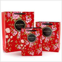Buy cheap Portable recycled kraft paper gift bag recycled gift bags wholesale recycle from wholesalers