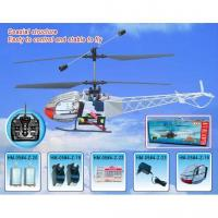 China L/C helicopter 5#4 wholesale