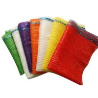 Buy cheap Large Yellow or purple Plastic Woven Raschel Mesh Bags For Packing corn from wholesalers