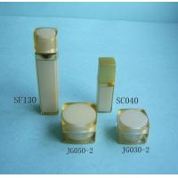 China Square Cosmetic Packaging Sets wholesale