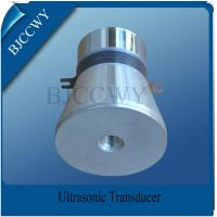 China 68mm Length Multi Frequency Ultrasonic Transducer 60w 6800p High Power wholesale