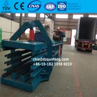 China Automatic hydraulic baling press manufacturers in China wholesale