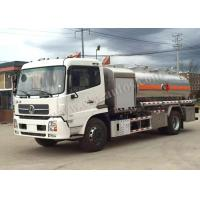 China 8 Tons Fuel Delivery Tank Truck , 10CBM Helicopter Aviation Fuel Truck wholesale