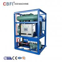 China PLC Siemens System 3 Ton Ice Tube Machine Long Life Easy Control on sale