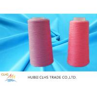 China High Strength Ring Twist Dyed Polyester Yarn Smooth Surface Well Sewing Performance wholesale