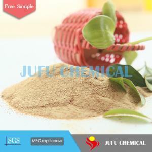 China high range superplasticizer naphthalene superplasticizer wholesale