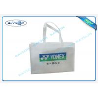 China Durable Polypropylene Non Woven Shopping Bag with Different Colors and Printing Patterns wholesale