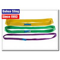 China Single Layer Endless Lifting Slings For Loading Goods Wear Resistance wholesale