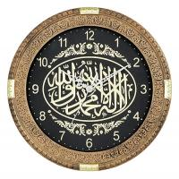 China Azan clock,prayer watch ,watch prayer.quran watch ,islamic watch wholesale
