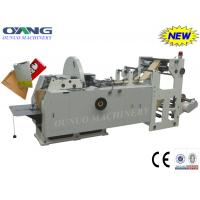 China High Speed Fully Automatic Sharp Bottom Food Kraft Paper Bag Making Machine wholesale