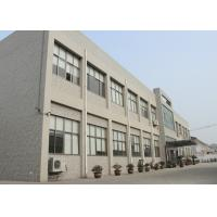 Changzhou Jiangnan Sanxiang Eletric Machinery Co., LTD