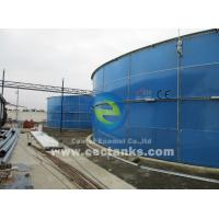 China Glass Lined Steel Digesters And Reactors For Environmental Industrial wholesale