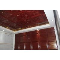 China Eco-Friendly Wooden Ceiling Wallpaper / Modern 3D Wall Coverings with Nanocomposite Porcelain wholesale