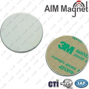 China 3m adhesive magnet wholesale