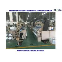China 2.2kw 75 Inch Water Jet Loom Cam Shedding , Home Fabric Weaving Machine wholesale