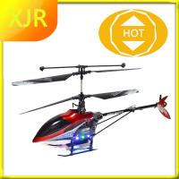 China Spy Camera 4 Channel High Quality Rc Helicopter With Camera wholesale