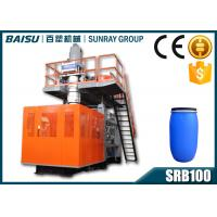 Buy cheap Blue Plastic Barrel Making Machine , 120L Drum Blow Moulding Machine from wholesalers