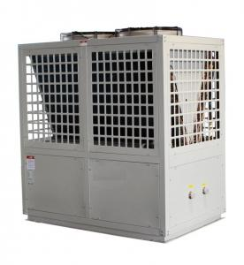 China 155kw Air Source Heat Pump CO2 Transcritical R744 Refrigeration Water Heater wholesale