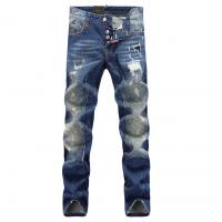 China wholesale dsquared2 jean with cheap price wholesale