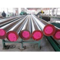 China Round Steel Bar wholesale