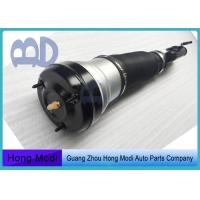 China Air Shock Absorbers S Class Air Suspension A2203205113 A220320511360 wholesale