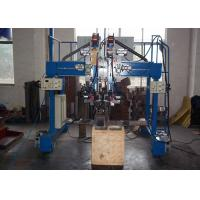 China CO2 Welding Custom Made Machines Gantry Type Double Torch For Steel Rectangular Tube wholesale