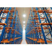 China Warehouse steel rack heavy duty adjustable drive in pallet racking system wholesale