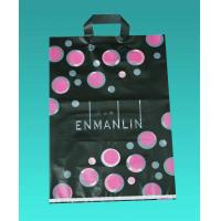 China Reusable Grocery Shopping Bags with Bottom Gusset or Side Gusset Available wholesale