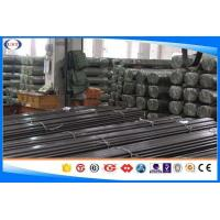 China Hot Rolled / Hot Forged / Cold Drawn Stainless Steel Bar 2Cr13 / X20Cr13 / 1.4021 Grade wholesale