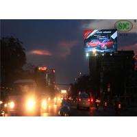 China HD 1R1G1B Full Color LED Display panels For stadium / shopping center wholesale