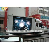 China P10 1R1G1B Outdoor Truck Mounted LED Screen Video Walls Screens Display wholesale