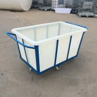China K300-2 Durable Rotomolded Rectangular Bins Soiled Linen Trolley 300L Linen Trolley Laundry Tub wholesale