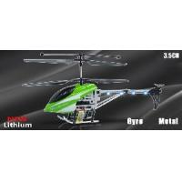 China 3.5CH RC Helicopter (SCIHXBM-17) wholesale