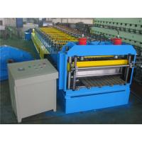 China 20 Stations Silo Roll Forming Machine with Wire-electrode cutting Punching System wholesale