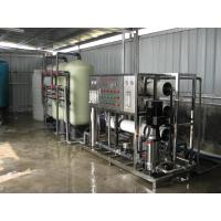 Buy cheap Industrial Ro Water Treatment System Reverse Osmosis Treatment Plant from wholesalers