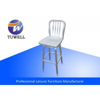 China Removable Anodizing Ergonomic Aluminium Emeco Navy Stool With Swivel Seat wholesale