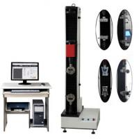 China Electronic Door Type Universal Testing Machine / Fabric Tensile Strength Tester on sale
