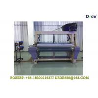 China Heavy Duty 190cm Water Jet Loom Dobby Weaving Machine High Performance wholesale