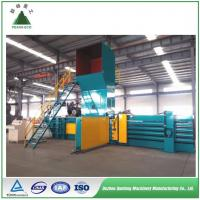Quality Full automatic horizontal hydraulic baler for PET plastic film/bottle baling for sale