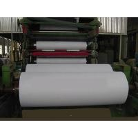 China Tissue paper roll machinery wholesale