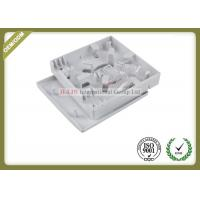 China 2 Core / Port Fiber Optic Termination Box Wall Mounted With SC Adapter wholesale