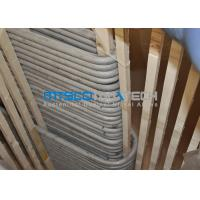 Buy cheap U Bend Seamless Heat Exchanger Tube from wholesalers