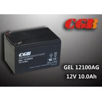 China ABS Plastic AGM Storage GEL Lead Acid Battery recharge GEL12100AG 12V 10AH wholesale