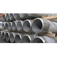 China Structural Hollow Circular 316l Stainless Steel Pipe Seamless Mechanical Tubing on sale