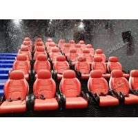 China Interactive 7D Movie Theater / 5D Motion Cinema Motion Seat Theater Simulator Amazing wholesale