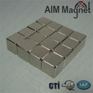 China 1/8 cube n52 neodymium wholesale