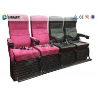 China 4D Commercial Movie Theater With Safety Belt , Seats Have Movement  , Vibration Effect wholesale